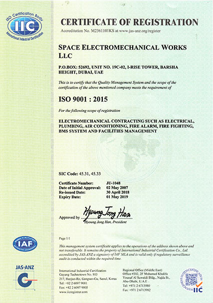 Certifications – Space Group